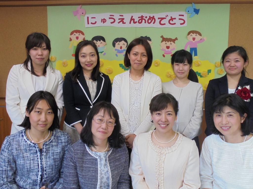 幼稚園教諭2016