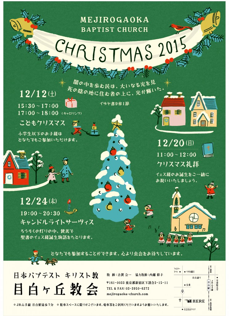 A3._poster_1113 (2)